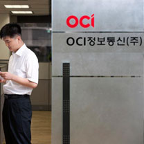 OCI Information & communication